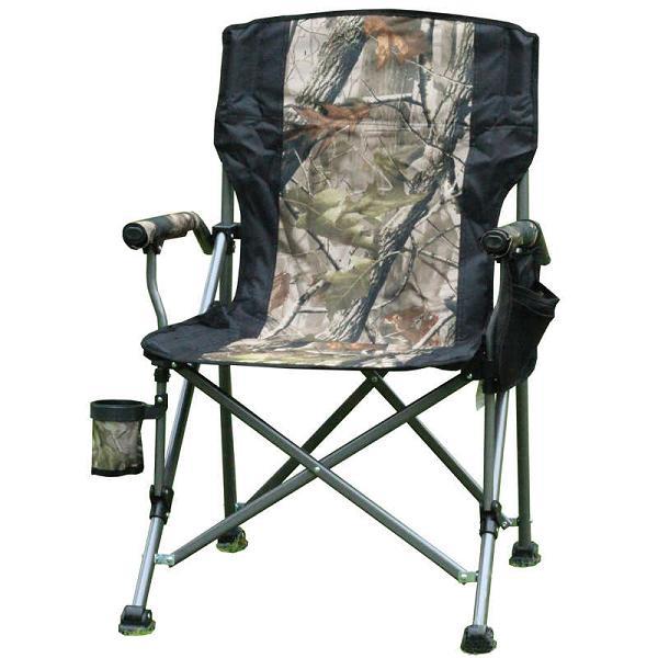 Складное кресло для рыбалки